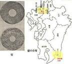 玉壁の出土 日本の画像