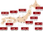 温泉  日本地図の画像