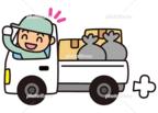 ごみ 運搬 イラストの画像